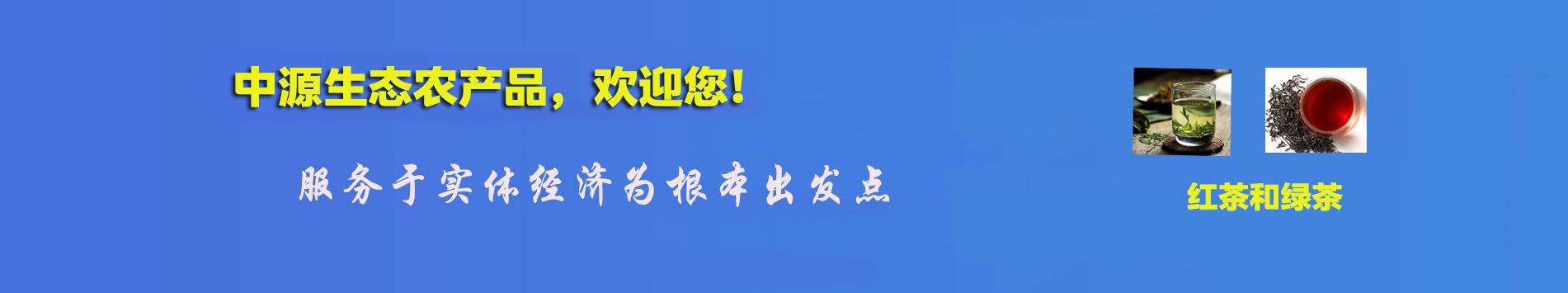 天元农商官网